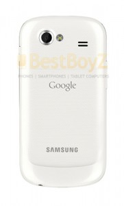 Google Nexus S White