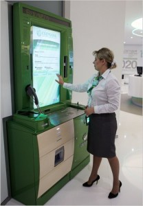 Russian ATM