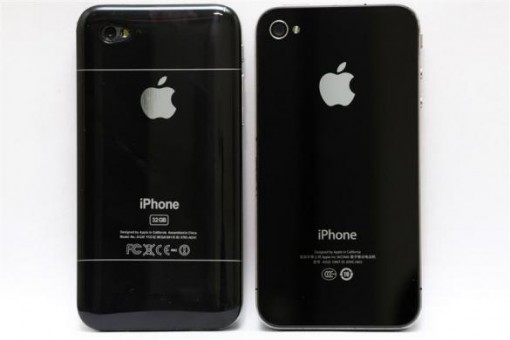 hiPhone 5 and iPhone 4