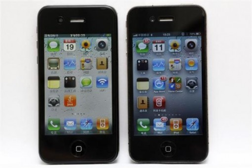 hiPhone 5 and iPhone 4 Front