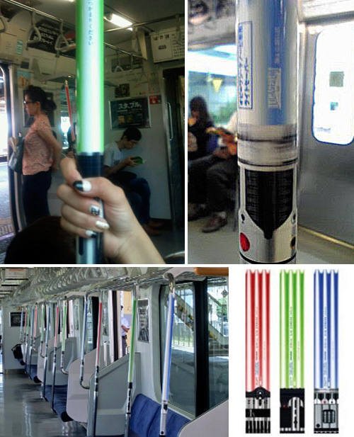 Lightsaber Railings