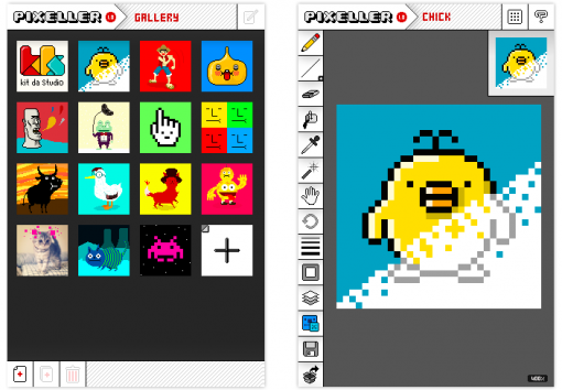 pixeller allows you to create your own pixel art Make Your Own Flip Book
